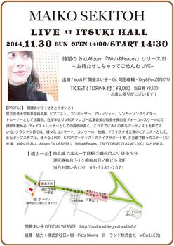 LIVE_フライヤー2014.jpg